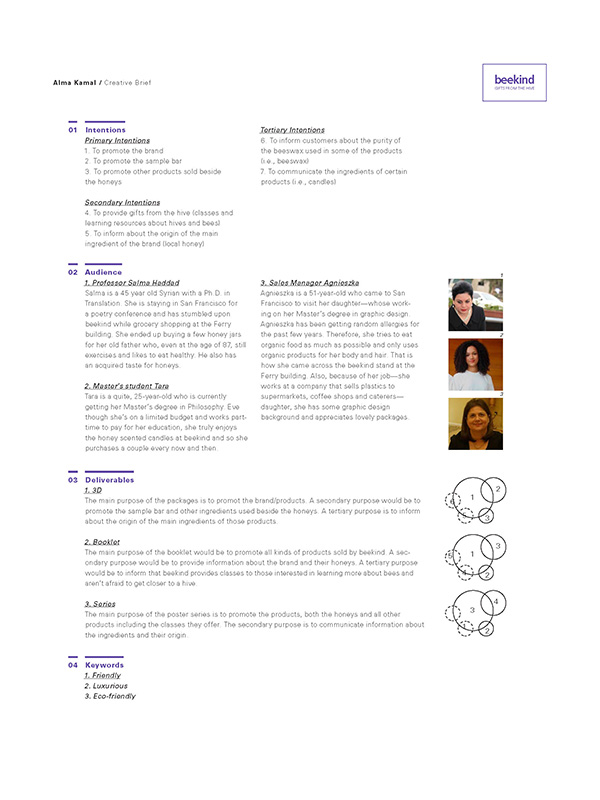 Alma- P3 Visual System_Page_02